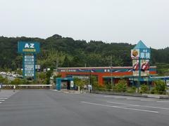 A-Z川辺車検.jpg