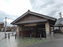 おかげ参道地下歩道.jpg