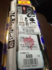 さんま寿司半額324円.jpg