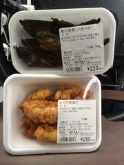 ふぐの唐揚げ280円ハタハタの佃煮220円.jpg