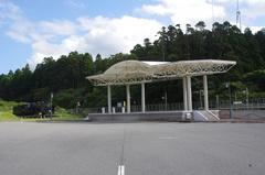 ウェスパ椿山4駅.jpg