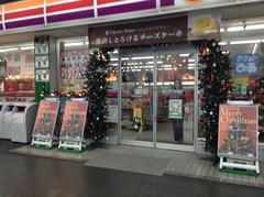 サークルK豊橋大清水店2.jpg