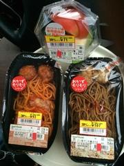 セイコーマート夕食30%オフ.jpg