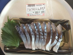ユニバースシメサバ219円.jpg