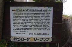 ヨハネス・クヌッセン慰霊の碑説明.jpg