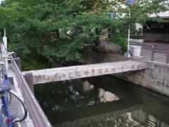 万納屋利吉橋2.jpg