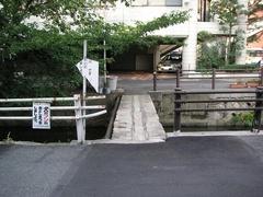 万納屋利吉橋3.jpg