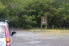 三崎公園1入口.jpg