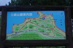 三崎公園1案内図.jpg