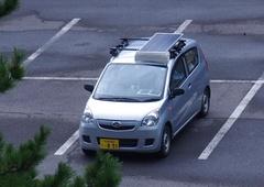 三崎公園6上から見たミラバン拡大.jpg