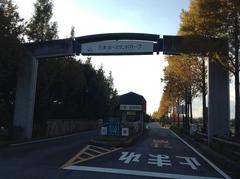 三木ホースランドパーク.jpg