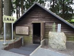 三角兵舎.jpg