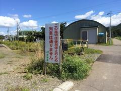 中須田駅3踏切.jpg