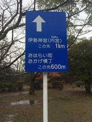 五十鈴公園駐車場利用者以外は.jpg