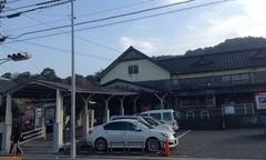 伊予鉄高浜駅.jpg