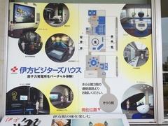 伊方ビジターズハウス.jpg
