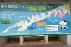 伊方町風車マップ.jpg