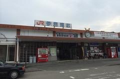 伊集院駅.jpg