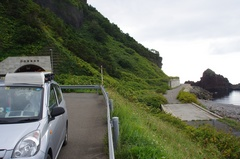 兜岩トンネル北側出口.jpg