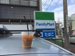 初ファミマ.jpg