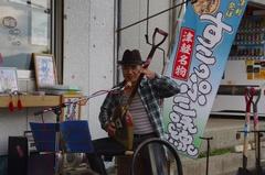 十三湖10エアー津軽三味線.jpg