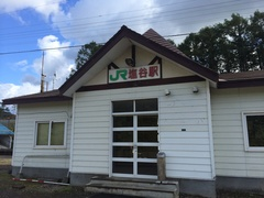 塩谷駅駅舎.jpg