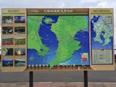 大隅半島地図.jpg