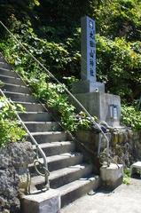 太田山神社急な階段.jpg