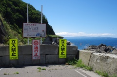 太田神社旧道通行止め.jpg