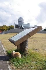 富士山測候所.jpg