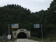 山形県境.jpg