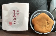 山陽自動車道福山SA生もみじ饅頭.jpg