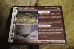 岩室洞の解説石切場でした.jpg