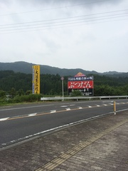 川辺仏壇.jpg