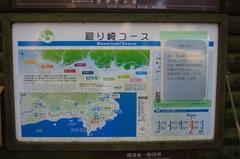 廻り崎コース.jpg