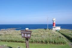 弁慶岬2.jpg