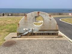 持石海岸4.jpg