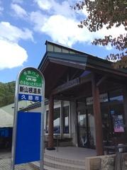 新山根温泉べっぴんの湯.jpg