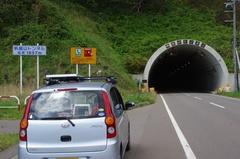 新帆越山トンネル.jpg