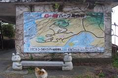 日の岬パーク案内図2.jpg