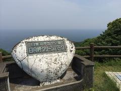 日向岬グリーンパーク看板.jpg