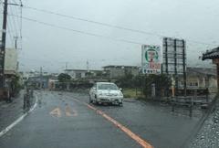 日本最南端でした.jpg