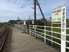 東根室駅ホーム.jpg