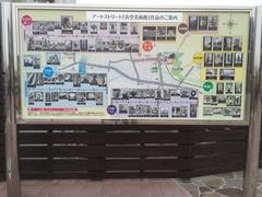 枕崎市アートストリート.jpg