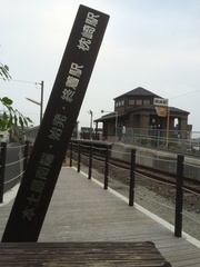 枕崎駅まで2分.jpg