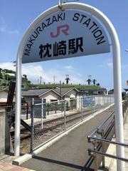 枕崎駅ホーム.jpg