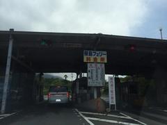桜島フェリー料金所.jpg