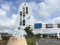 桜島マグマ温泉.jpg