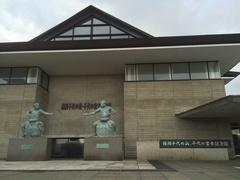 横綱 千代の山千代の富士記念館.jpg