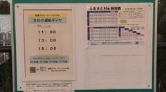 水上バス本日は3便.jpg